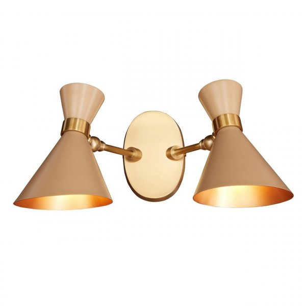 Beige Peggy Twin Wall Lamp