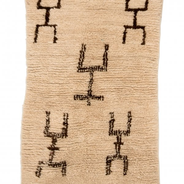 Cream and Black Azilal Vintage Rug- Jamila