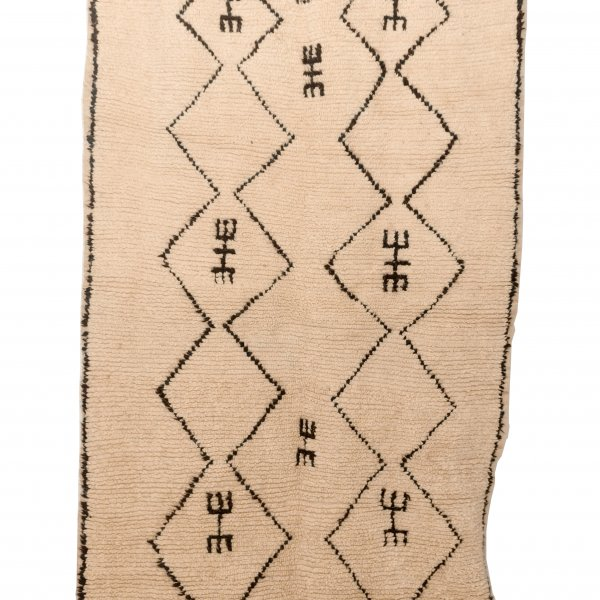 Cream and Black Beni Ourain Rug- Sabrina
